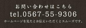 0567559306